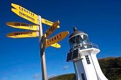 Cape Reinga Lighthouse New Zealand